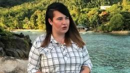 Работницу роддома уволили одним днем после скандала созвездой «Дома-2»