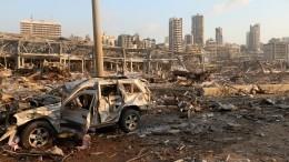 Сведений ороссиянах, пострадавших отвзрыва впорту Бейрута, нет