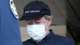 Михаил Ефремов непризнал вину всмерти Сергея Захарова