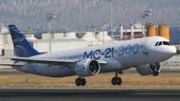 Самолет МС-21 прошел испытание позащите отпопадания воды вдвигатели