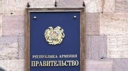 ВАрмении ограничат вещание иностранных ТВ, включая российские