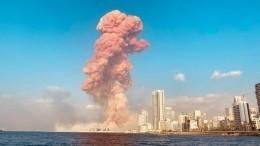 Трагедия вБейруте: как халатность стала причиной мощнейшего взрыва игибели людей