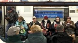 Пропустятли вметро Петербурга пассажиров без масок?