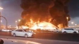 Видео: пожар уничтожает овощной базар вОАЭ