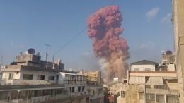 Представитель властей Кипра прокомментировал информацию обордере наарест россиянина после взрыва