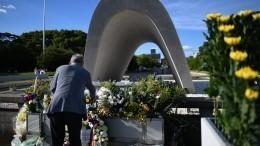 ВХиросиме почтили память жертв бомбардировки