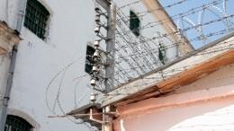 Две поцене одной: наУкраине стартовала распродажа тюрем