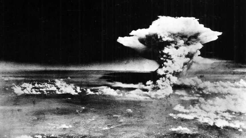Хиросима иНагасаки: Главные слова, которые определили трагедию