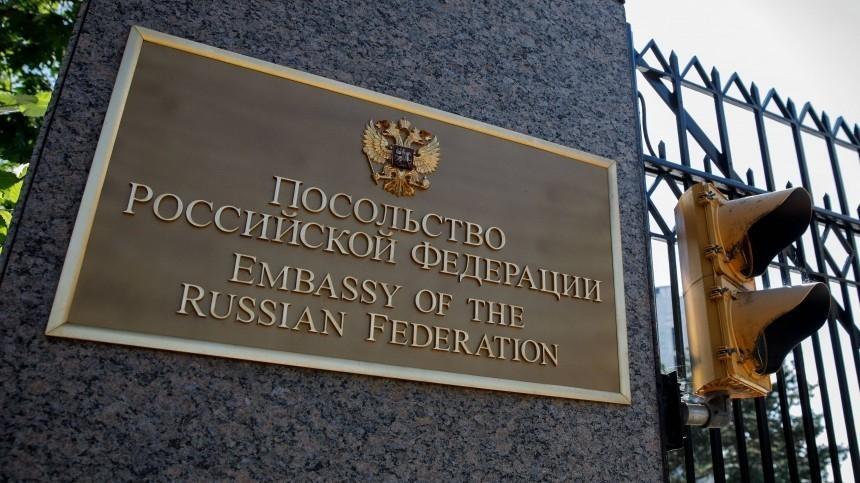«Карточный домик»— посольство РФвСША о«столпах российской дезинформации»
