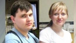 Особо опасны: якутские Бонни иКлайд задержаны вМоскве