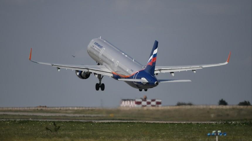 «Аэрофлот» отменяет часть запланированных вавгусте международных рейсов