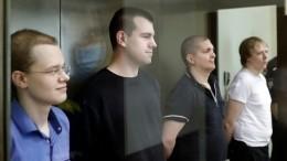 Устроившего «жертвоприношение» вобличии полицейского задержали вМоскве
