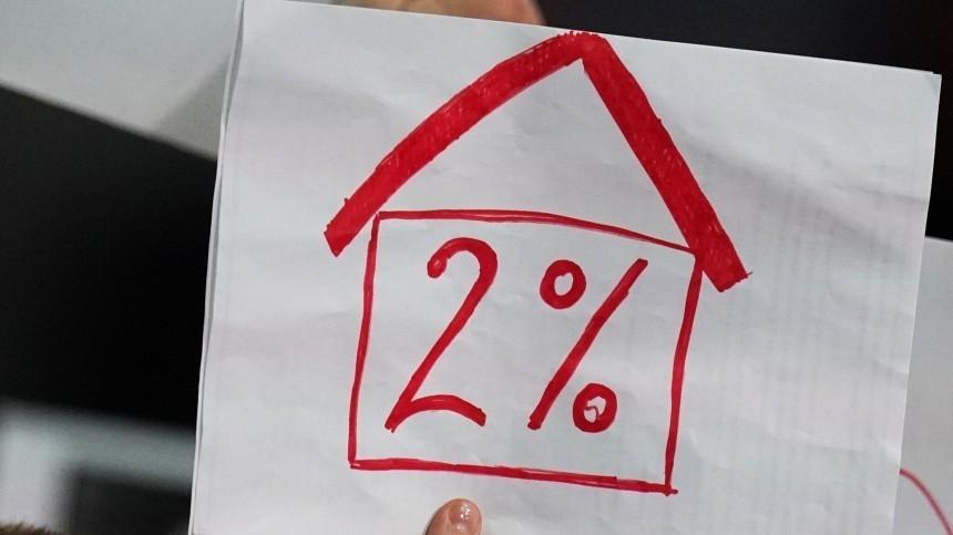 Беспроцентная ипотека: депутат ГДпредложил новую жилищную программу