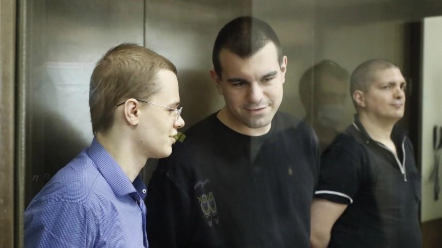 Московский суд признал виновными фигурантов дела «Нового величия»