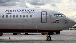 «Собирание денег любой ценой»— юрист оботмене международных рейсов «Аэрофлота»