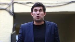 Сын Алибасова заявил, что вынужден тратить вмесяц минимум 670 тысяч рублей