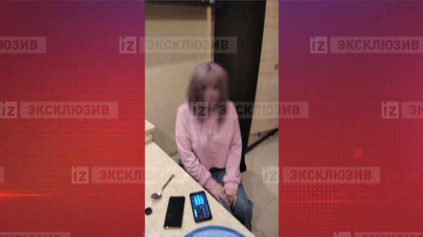 Кровавая вечеринка: Фрик-модель перерезала горло сожителю под Петербургом