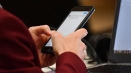«Это вообще законно?»— получатель SMS отГосдепа вшоке отамериканской рассылки