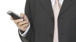 «Прямое вмешательство»: экс-сотрудник Минфина отом, как получил SMS отГосдепа
