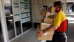 Доставка товаров измагазинов может вырасти вдвое— видео