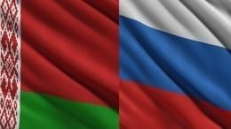МИД РФнадеется наскорое возвращение домой задержанных вБелоруссии россиян