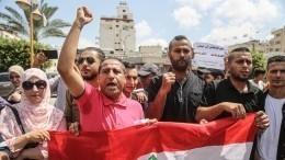 ВБейруте произошли столкновения демонстрантов сполицией— видео