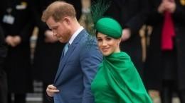 Все своими руками: как принц Гарри поздравил Меган Маркл сднем рождения