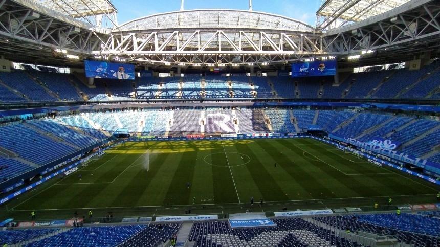 Финал Лиги чемпионов УЕФА вПетербурге перенесли нагод