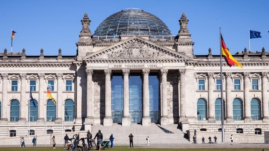 Бундестаг возмутился санкциям США по«Северному потоку— 2»