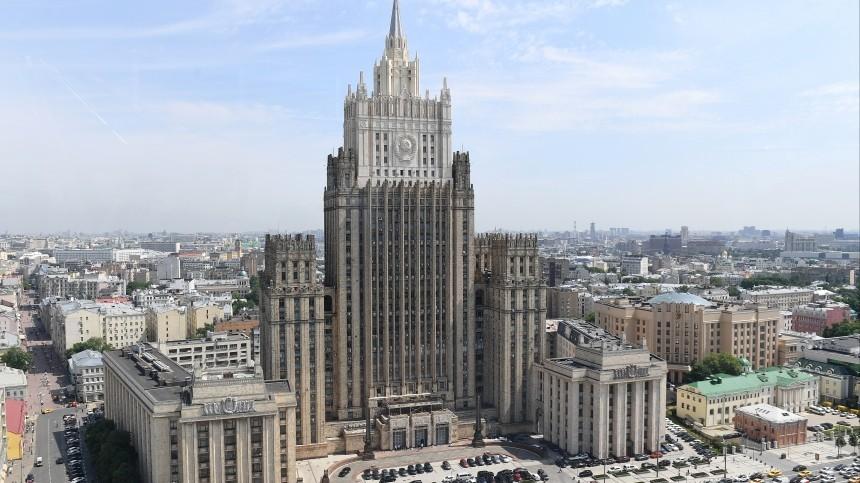 «Двойные стандарты»: МИД осудил введение маркировки российских СМИ вTwitter