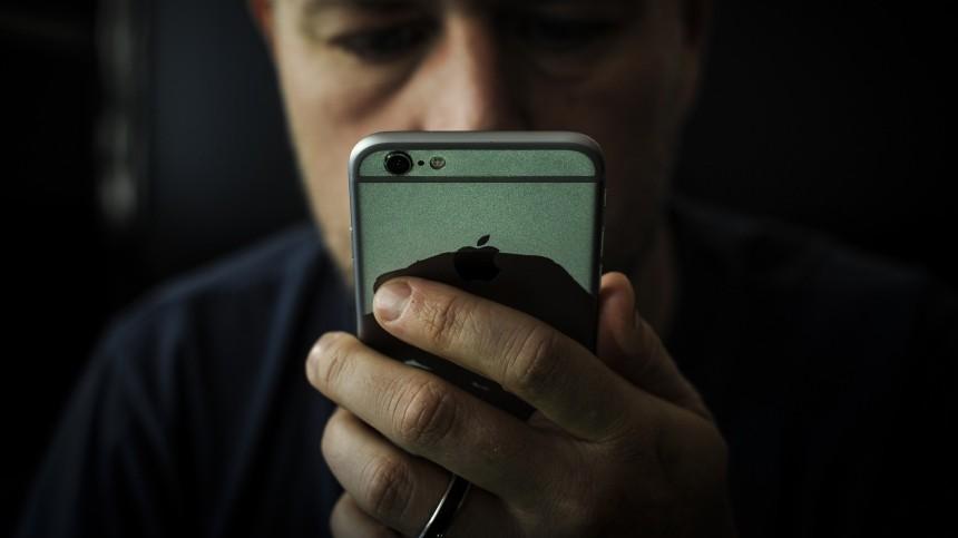 Госдеп США подтвердил SMS-рассылку россиянам для поиска хакеров