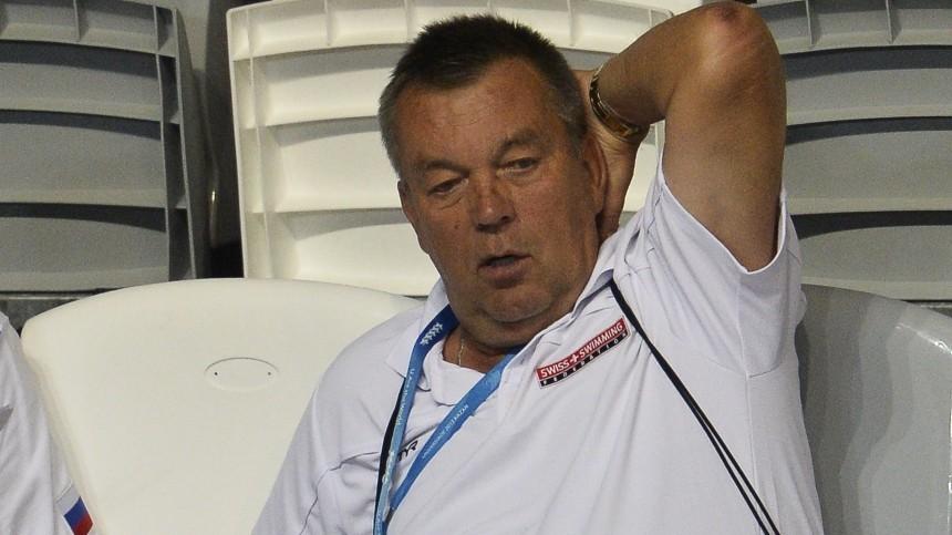 Ушел изжизни легендарный тренер поплаванию Геннадий Турецкий