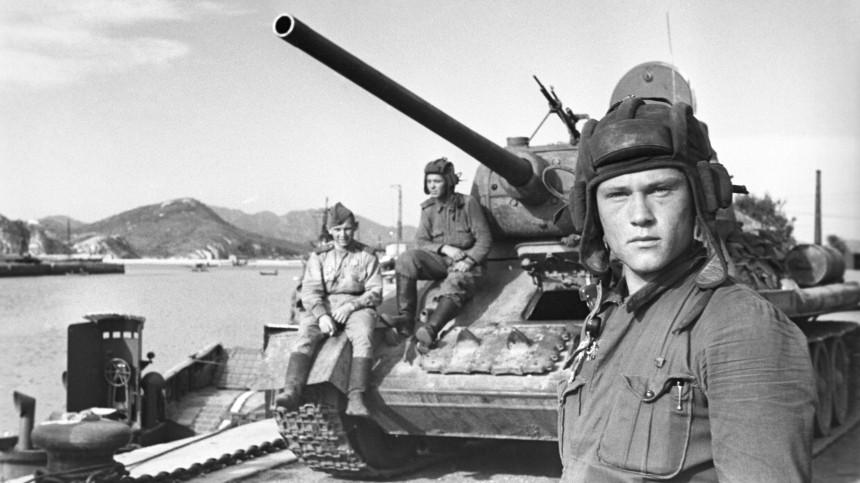 Конец самой кровавой войны: 75 лет назад закончилась Вторая мировая