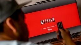 Назван ТОП-10 сериалов Netflix лета 2020 года