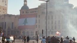 Протестующие вБейруте заняли здание МИД