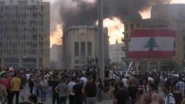 Освобождены захваченные протестующими здания министерств экономики иэнергетики вБейруте