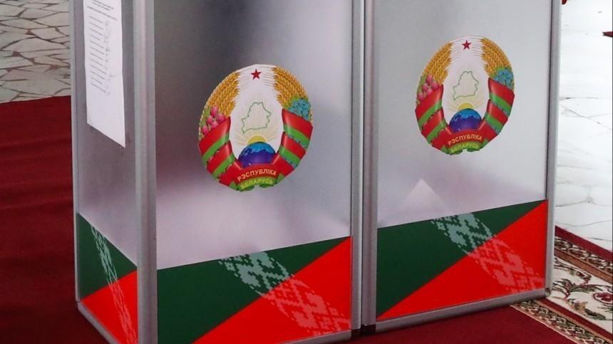 ЦИК признал выборы президента Белоруссии состоявшимися