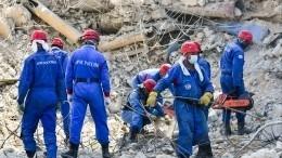 МЧС России завершило поисково-спасательную операцию вБейруте