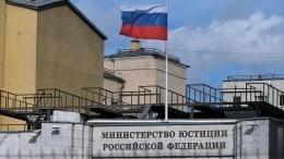 Путин присвоил чины извания сотрудникам Минюста, Генпрокуратуры иСКР
