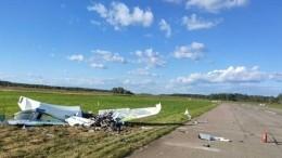 Названа причина крушения самолета под Калугой