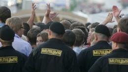 Милиция применила светошумовые гранаты напротестах после выборов вМинске