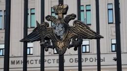 Путин лишил каракулевых шапок армейских генералов иполковников