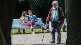 Какую пенсию россияне считают подходящей для достойной старости?