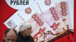 Россияне смогут исправить свою кредитную историю