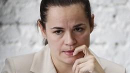 Тихановская назвала себя победителем инамерена обжаловать данные ЦИК Белоруссии