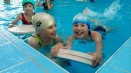 Первый вРоссии передвижной бассейн для детей заработал вРостовской области