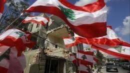 Правительство Ливана вполном составе уйдет вотставку после массовых протестов