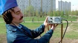 Петербург вошел всписок регионов, где выявлены опасные очаги радона