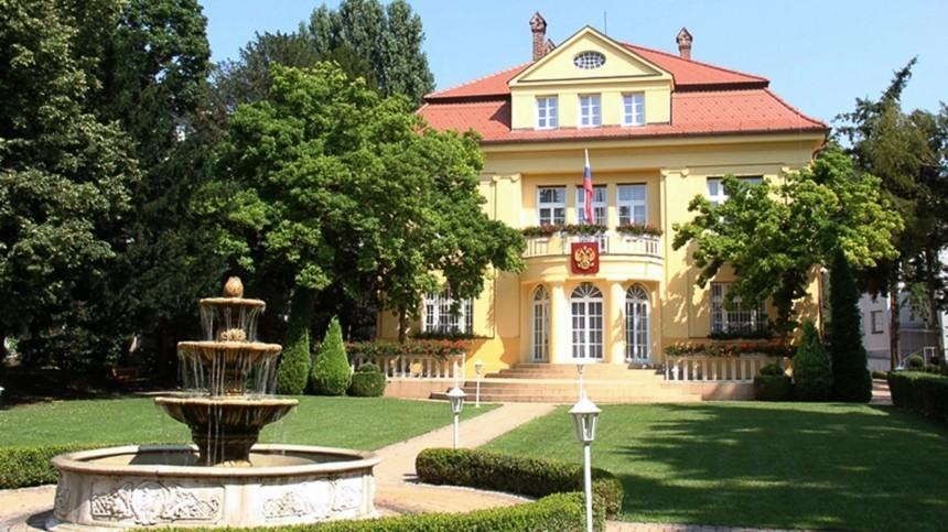 ВМИД Словакии назвали причину высылки трех российских дипломатов