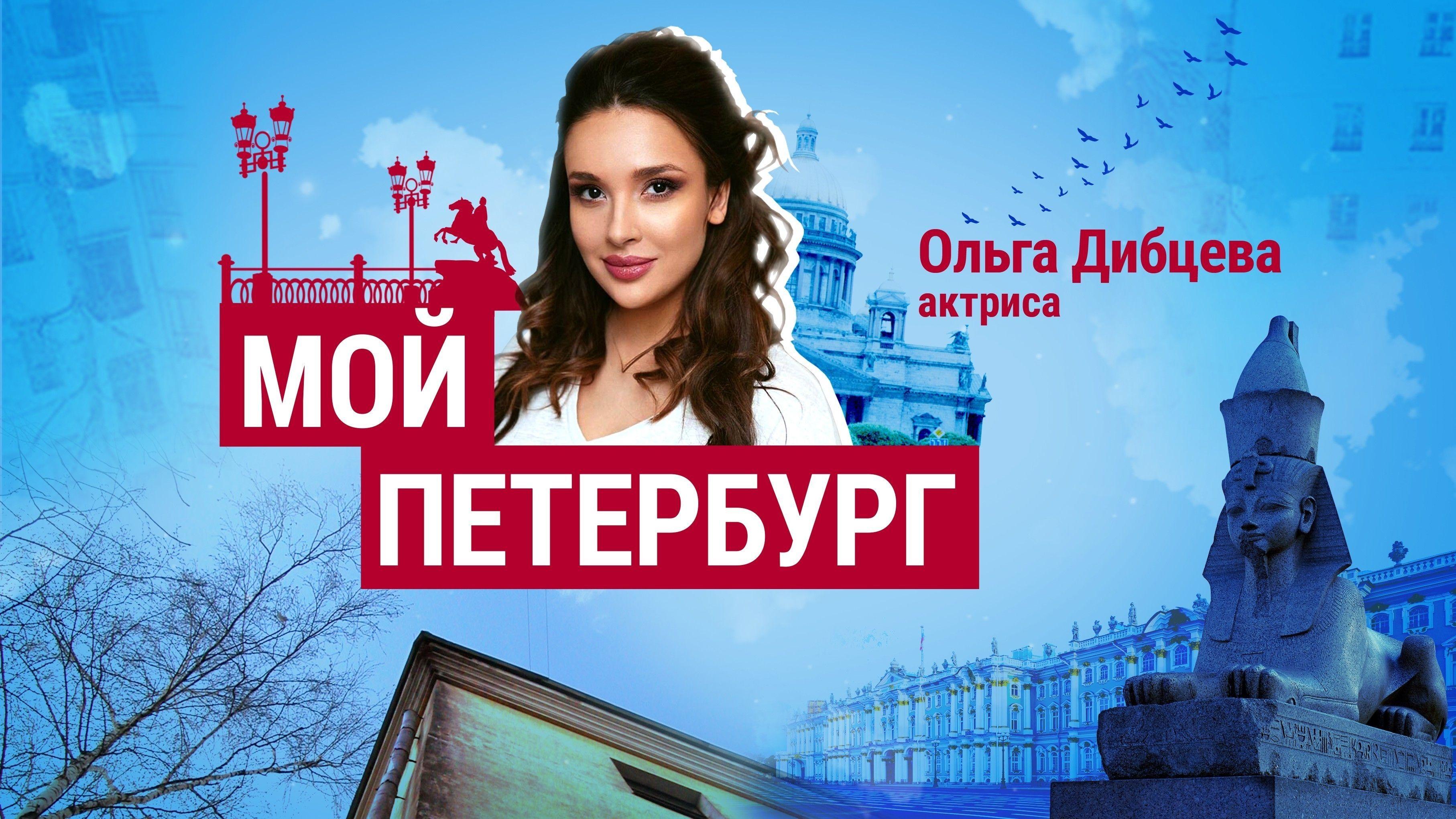 «Живя вМоскве, очень скучаю попитерским булочным»